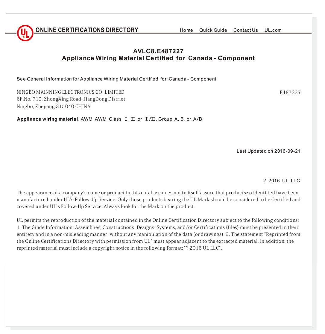 Cul Ningbo Mainning Electronics Colimited